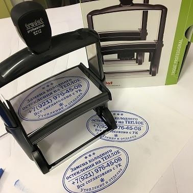 печати и штампы срочно спб
